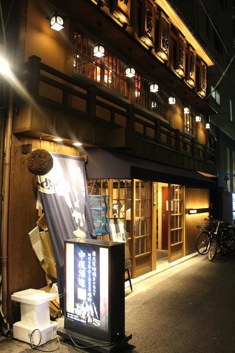 東京和食グルメ記事2