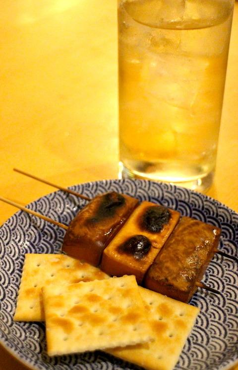 IMG_東京和食グルメ⑦9256