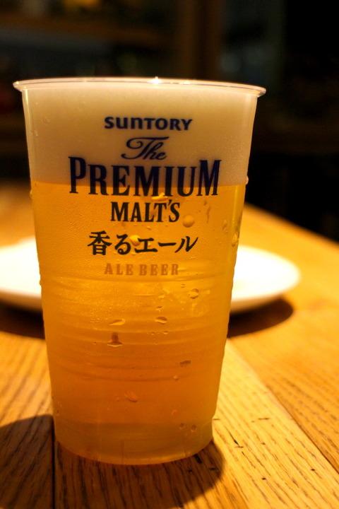 IMG_東京和食グルメ⑯7404