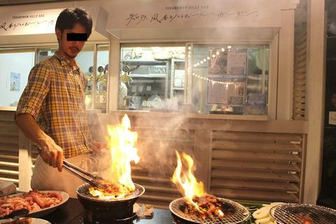 IMG_東京和食グルメ⑧7377