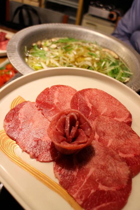 東京和食グルメ⑧IMG_8245