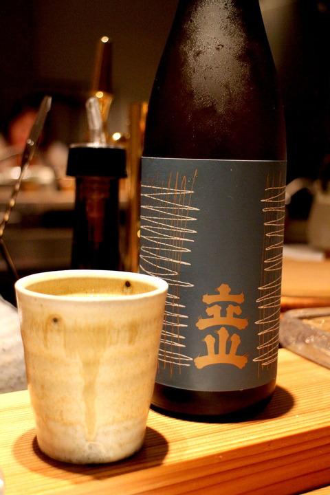 IMG_東京和食グルメ⑦8506