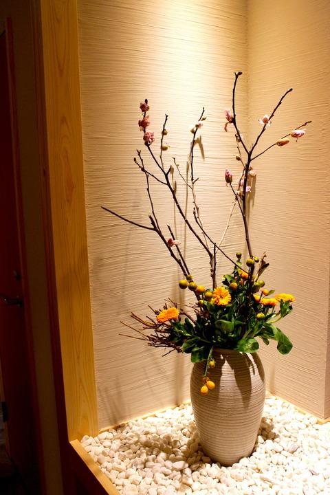 IMG_東京和食グルメ⑩1215