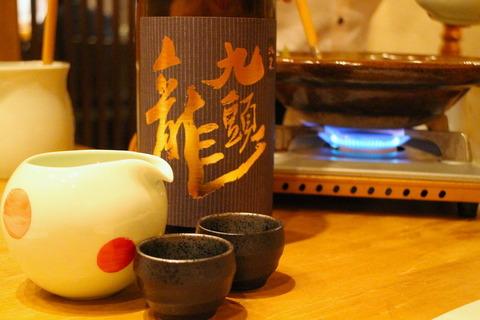IMG_東京和食グルメ⑯0486