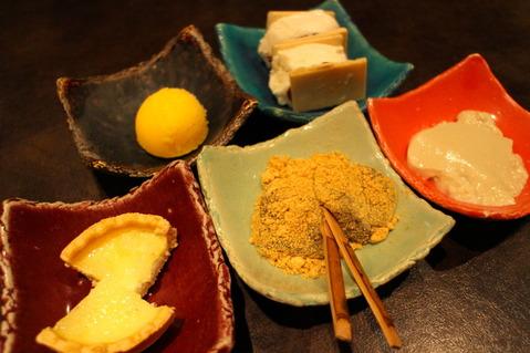 IMG_東京和食グルメ⑪7733