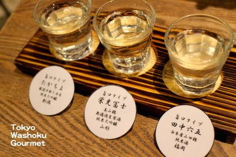 IMG_東京和食グルメ⑦0387
