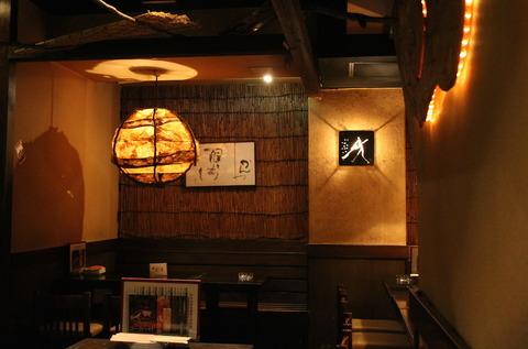 IMG_東京和食グルメ⑥4288