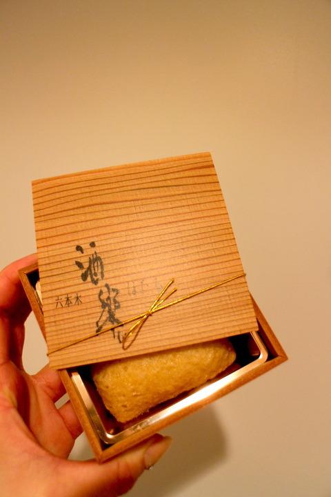 IMG_東京和食グルメ⑱0507