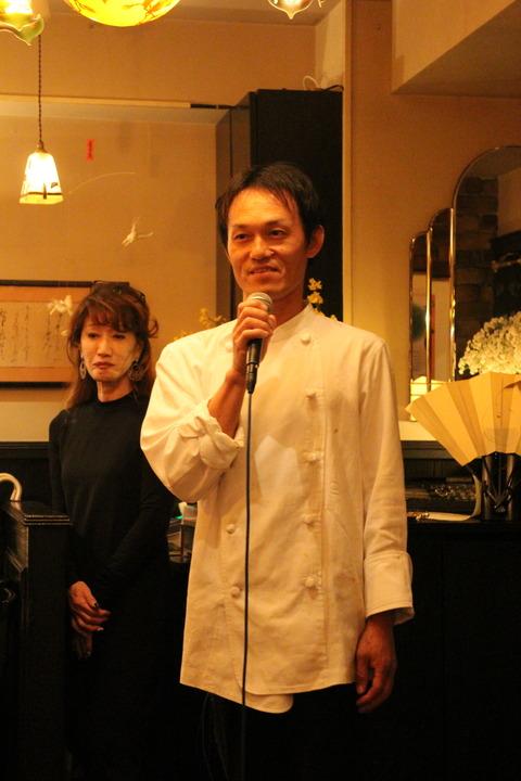 IMG_東京和食グルメ⑩3345