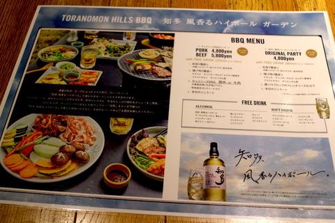 IMG_東京和食グルメ⑤7366