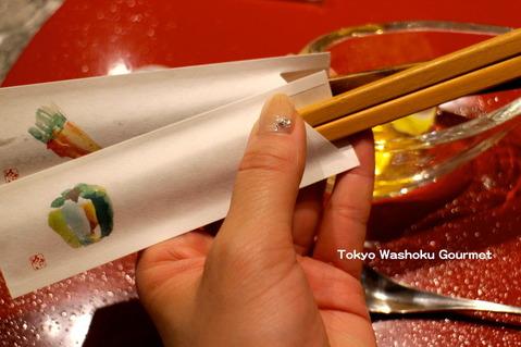 IMG_東京和食グルメ⑪0568