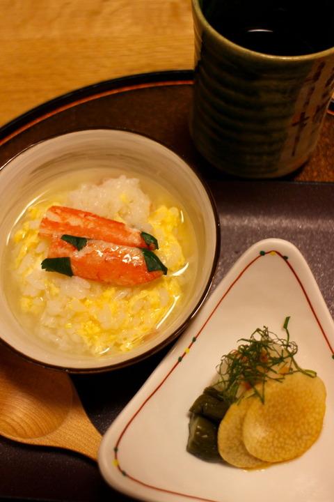 IMG_東京和食グルメ⑧1208