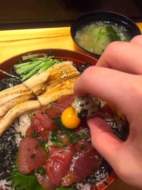 東京和食グルメ⑤