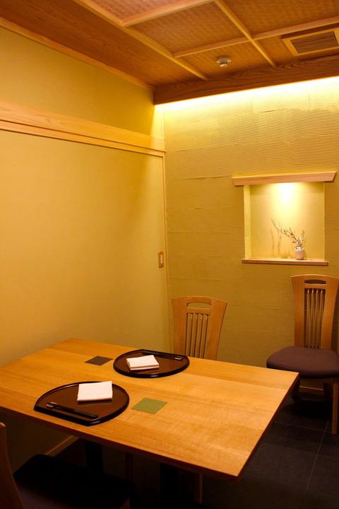 IMG_東京和食グルメ⑪1216