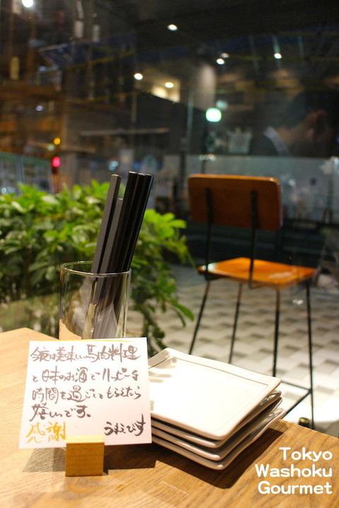 IMG_東京和食グルメ②0365