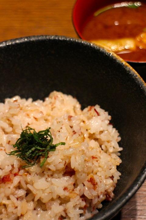 IMG_東京和食グルメ⑬5216