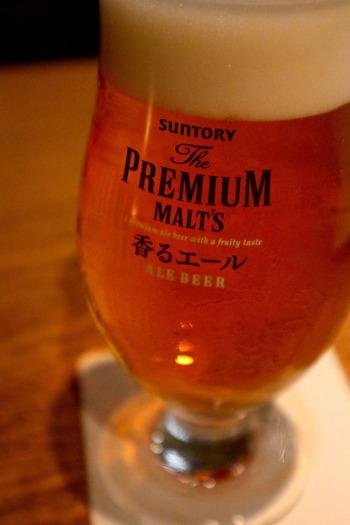 IMG_東京和食グルメ0257