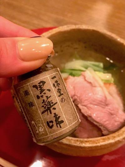 IMG_東京和食グルメ⑦2507
