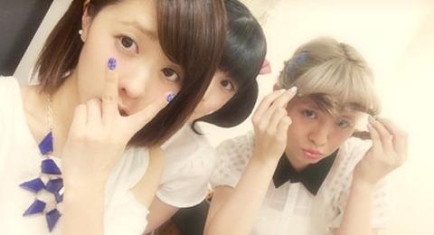 blog, Shimizu Saki, Sugaya Risako, Tsugunaga Momoko-467159