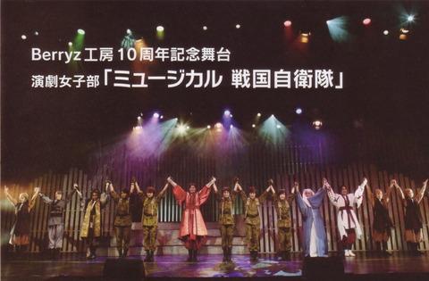 IMG_0008 - コピー (11)
