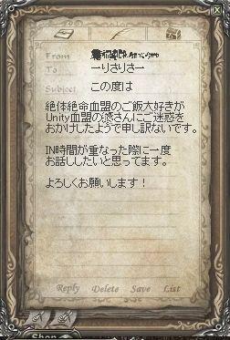 LinC1919