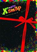 X'smap