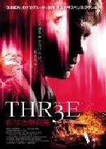 THR3E 影なき爆殺魔