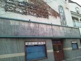足利映画館廃墟
