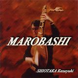 marobashi