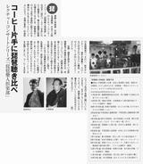 200709_hougaku_p005