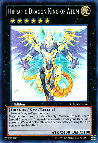 327px-HieraticDragonKingofAtum-GAOV-EN-SR-1E
