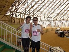 神鍋マラソン
