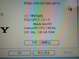 CA3C0396