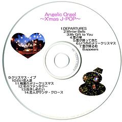 X'mas-CD-1