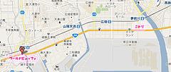 姫路R250-1
