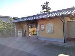 夕日ヶ浦温泉