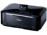 Canon-PIXUS MG6130