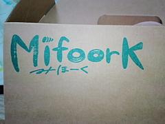 mifoork-タルト