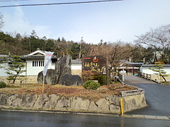福知山温泉