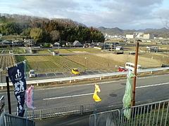 三田温泉 熊野の郷
