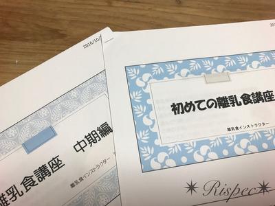 final (3)