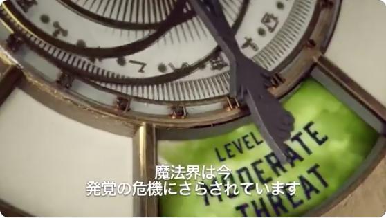 【魔法同盟】福山潤さん、悠木碧さんによる「日本語吹き替えトレーラー」2種類が公開のサムネイル画像