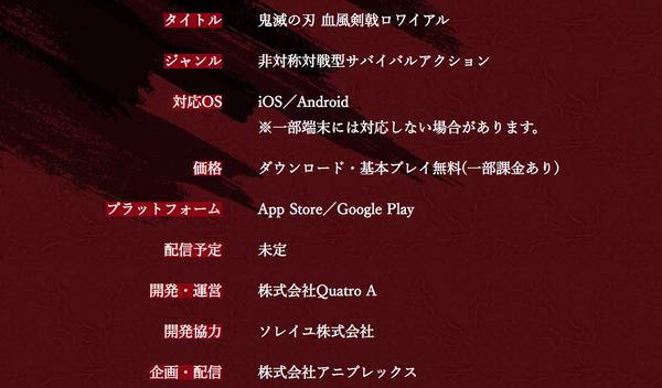 スクリーンショット 2021-01-04 20.06.39