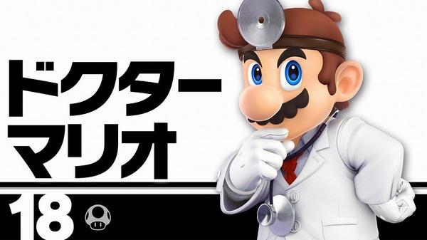 【ドクターマリオワールド】「Dr.Mario」ってどんなゲームなの?のサムネイル画像