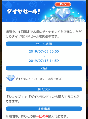 スクリーンショット 2019-07-10 19.36.22
