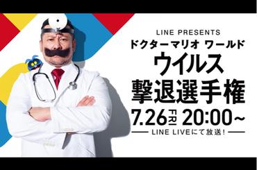 スクリーンショット 2019-07-08 23.53.28