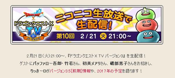 NoName_2017-2-21_10-30-16_No-00