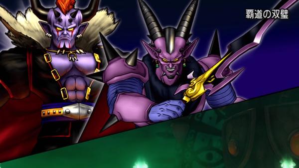 【ドラクエ10】邪神の宮殿が「覇道の双璧」に更新 3獄はヤリ必須かのサムネイル画像