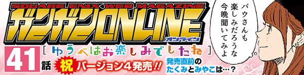 banner_rotation_20171205_003