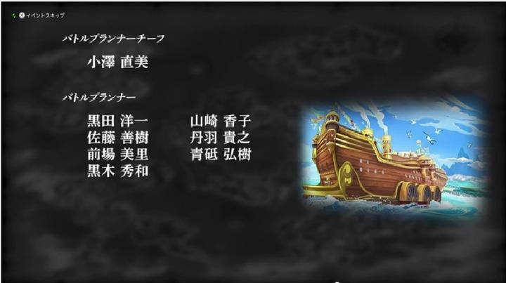 【ドラクエ10】「上手い僧侶」が女というのは幻想のサムネイル画像
